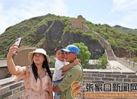 張垣古跡吸引八方游客