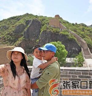 张垣古迹吸引八方游客