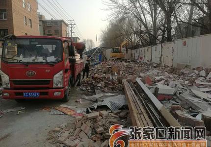 张家口桥东区拆除3.8万平方米违建
