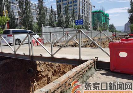 张家口桥西区赐儿山街雨污分流工程开工建设