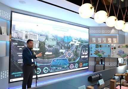 聚焦科技创新驱动!经开区汉熵通信科技金融发展大会召开