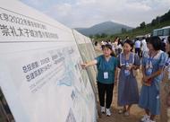 河北省迎冬奥志愿者走进冬奥核心区实地学习