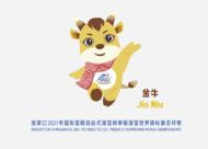 """张家口2021年国际雪联自由式滑雪和单板滑雪世锦赛吉祥物""""云上""""发布"""