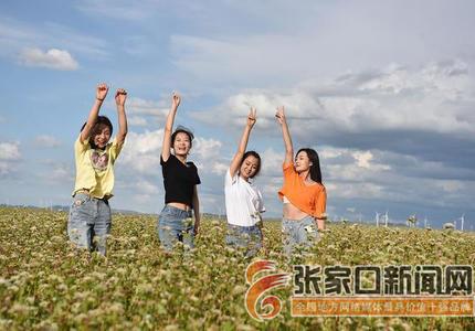 发展乡村旅游产业助力乡村振兴