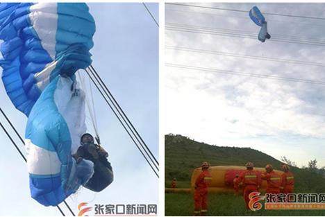 一男子玩滑翔傘掛在高壓線消防供電聯手救援