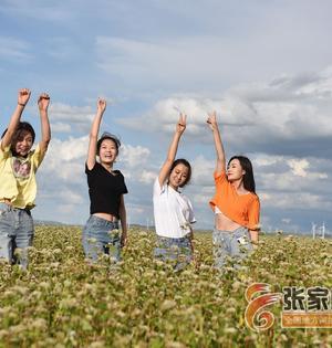 鄉村旅游產業助力鄉村振興