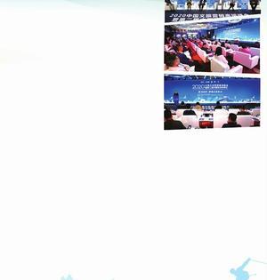 群贤毕至 共襄盛举 ———2020中国文旅营销高端峰会暨第二届中国旅游映像汇主旨演讲摘登