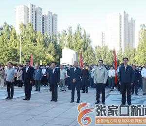 张家口职业技术学院举行纪念抗战胜利75周年暨2018级学生开学典礼活动