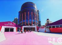 2020首届中国•怀来国际葡萄酒博览会圆满闭幕