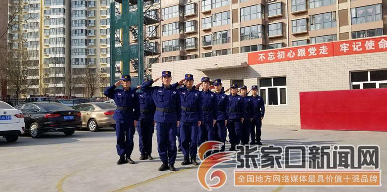 """王宇:青春不负""""火焰蓝"""""""