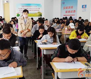 张家口市教育局抽考5879名中小学教师专业知识