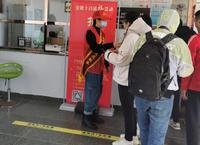 """【文明旅游】""""红马甲""""添彩黄金周"""
