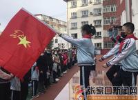 """北新村小学举行""""红领巾相伴文明路""""入队仪式"""