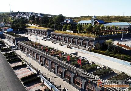 """尚义十三号村荣获""""中国美丽休闲乡村""""称号"""
