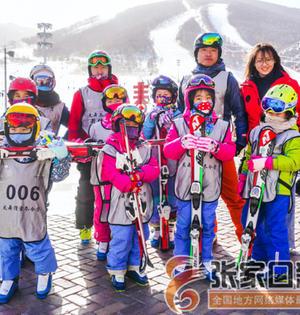 市青少年文化旅游研学项目推介会走进北京