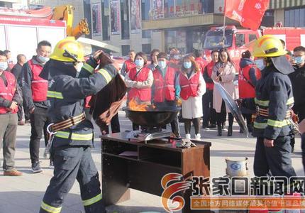 消防宣传月:消防员教你扑救火