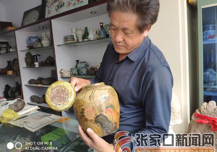 孙登海:乐在考古收藏中