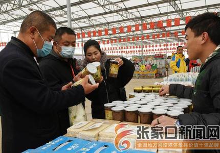 北京市民宣化农村赶大集