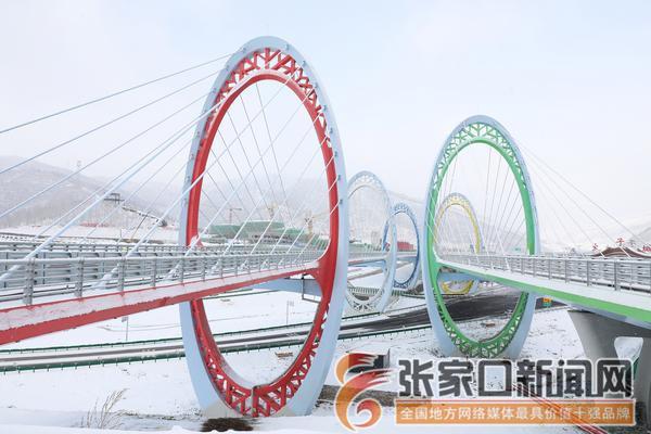 """雪中""""五环桥""""美不胜收"""