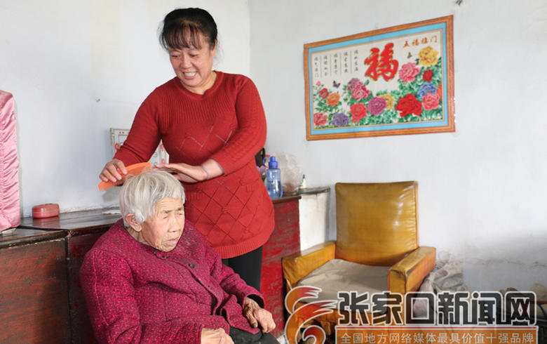 好儿媳温翠:三十年如一日,把婆婆当亲娘