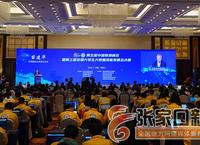擁抱數字浪潮引領未來風向———聚焦第五屆中國數壩峰會暨第三屆全國大學生大數據技能競賽總決賽