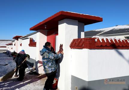 尚义满井:乡村集中安置点抽签分房