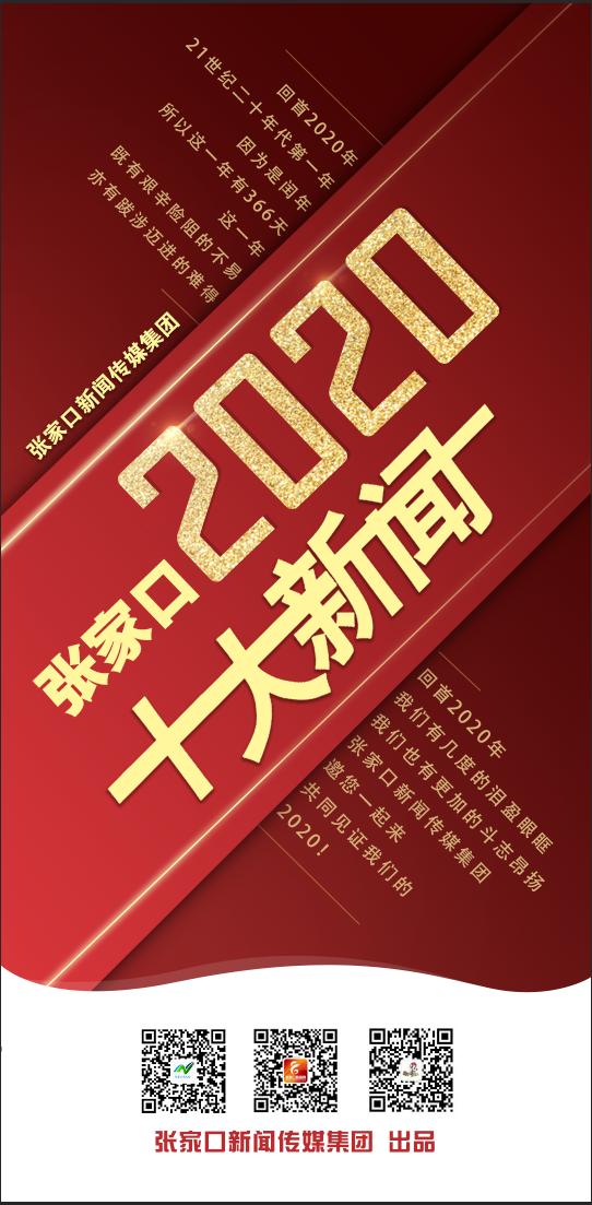 WeChat Image_20201230110332.png