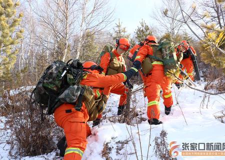 内蒙跨省驻防队伍在崇礼开展首次森林防火执勤