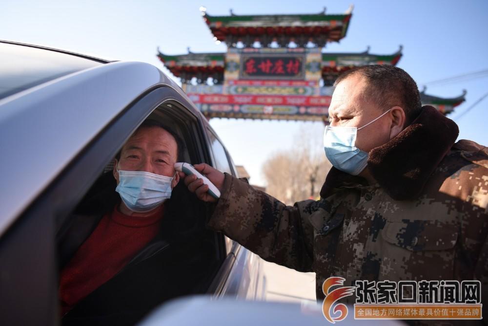 """不下班的抗""""疫""""村支书 对出村车辆人员进行体温检测登记"""