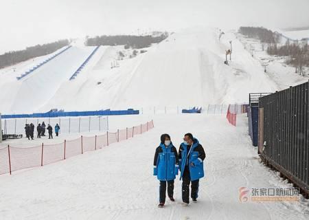 奥运场馆降春雪