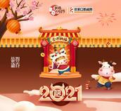 【网络中国节】2021春节·元宵节