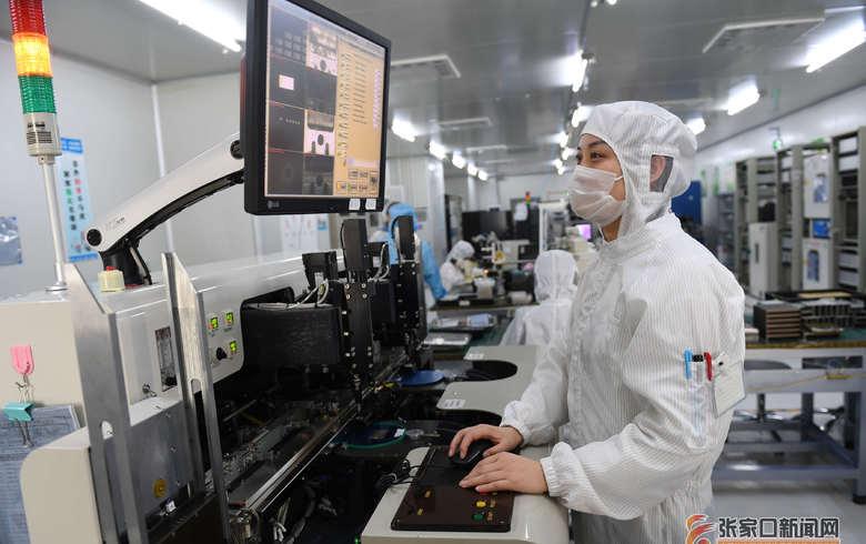承接京津高新产业助推数字经济发展
