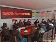 """沽源县聚焦党史学习教育打造""""三大课堂"""""""