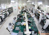 對接北京加快新興產業發展