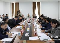 懷來縣召開葡萄產業研討會