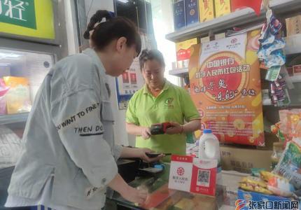 中国银行数字人民币红包体验活动在张家口市正式启动