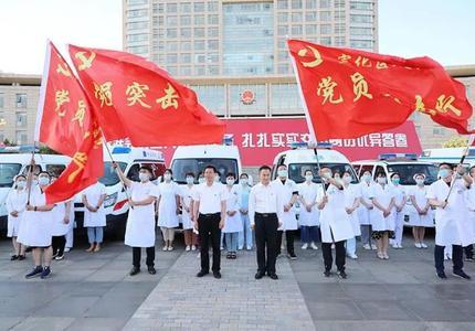 讓黨旗在疫苗接種一線飄揚!宣化醫護黨員突擊隊出征!