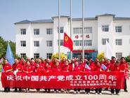 万全区村企党员共庆建党100周年