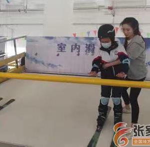 """炎炎夏日也能參與""""滑雪""""運動 已有3630名小學生體驗"""