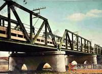 """他設計建造了""""大鐵橋""""———通橋——追憶著名工程師趙世忠"""