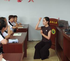 桥西区民族幼儿园举办师德师风暨教师礼仪讲座