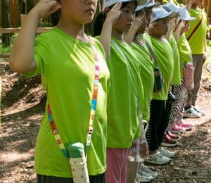 2021青少年自然营地夏令营火热开营
