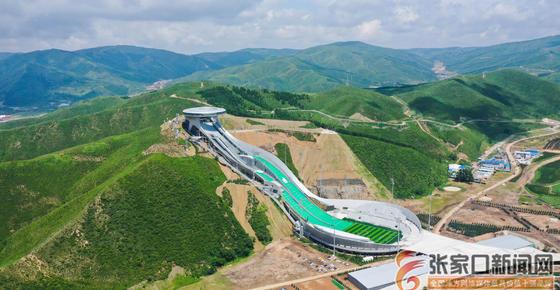 賽區綠波涌動向2022沖刺——北京冬奧會倒計時200天走進張家口賽區