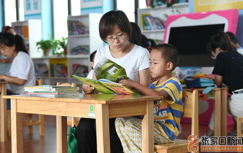 快乐暑假 乐享阅读