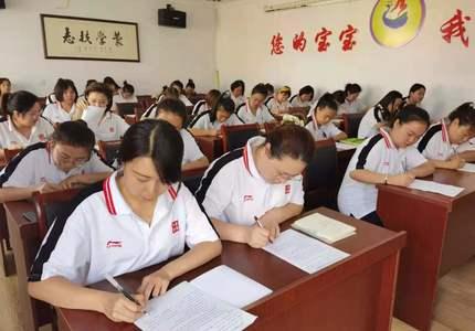 张家口桥西区民族幼儿园开展在职教师有偿补课治理活动