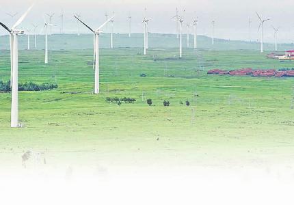 """张家口尚义开拓新能源产业""""蓝海"""""""