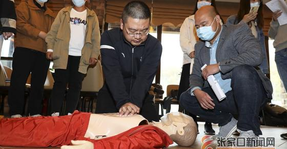 心肺复苏培训提高冬奥场馆人员应急救护能力
