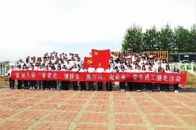 党旗引领不忘初心乘风破浪砥砺前行 ———张家口银行向中国共产党成立100周年献礼