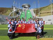 奥运场馆与国旗合影