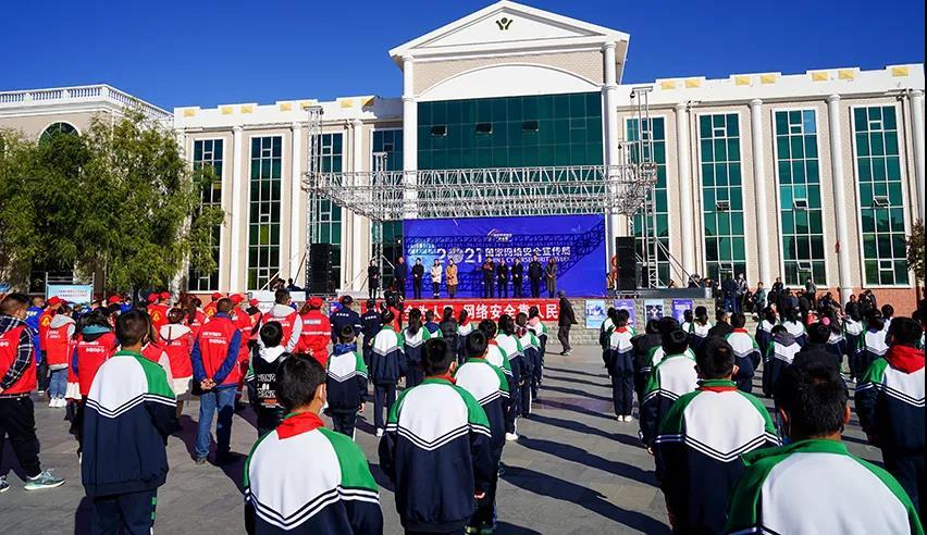 【网络安全宣传周】张北县举行2021年国家网络安全宣传周启动仪式